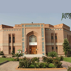 Central Library at Islamia International University.jpg
