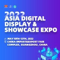 2022 Asia Digital Display & Showcase Expo (DDSE)