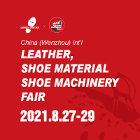 China Int'l Leather, Shoe Material & Shoe Machinery Fair