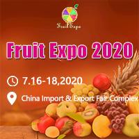 Guangzhou Internation Fruit Expo 2018