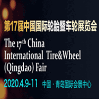 China Tire, Wheel & Rubber Tech Expo