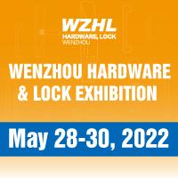 Wenzhou Hardware and Lock Exhibition